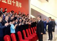 Az elnök beszéde: kína csattanós válasza az USA-nak